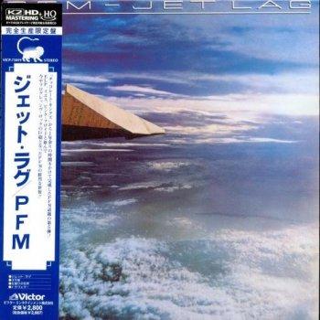 Premiata Forneria Marconi - Jet Lag (1977)