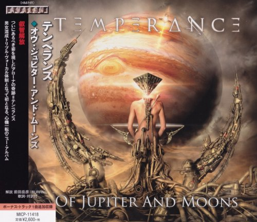 Temperance - Of Jupiter and Moons [Japanese Edition] (2018)