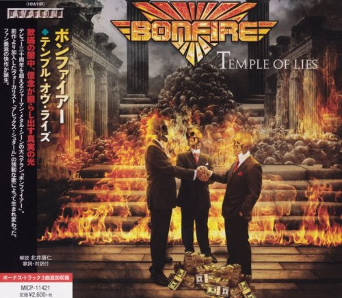 Bonfire - Temple Of Lies [Japanese Edition] (2018)