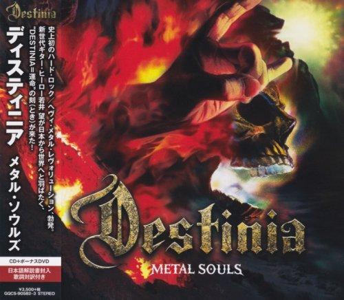 Nozomu Wakai's Destinia - Metal Souls [Japanese Edition] + [DVD] (2018)
