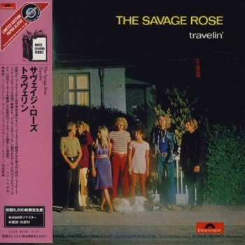The Savage Rose - Travelin' (1969)