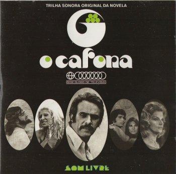 VA - O Cafona 1971 [Soundtrack] (2001)