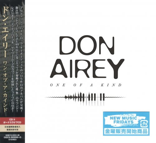 Don Airey - One Of A Kind (2СD) [Japanese Edition] (2018)
