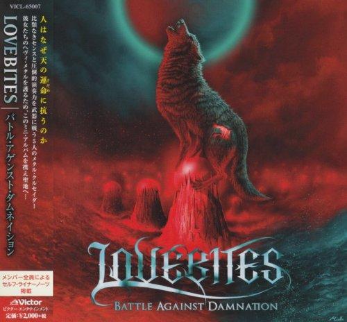 Lovebites - Battle Against Damnation [EP] [Japanese Edition] (2018)