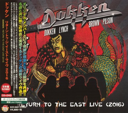 Dokken - Return To The East Live' 2016 [Japanese Edition] (2018)