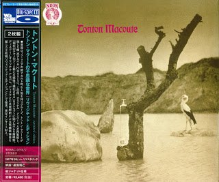 Tonton Macoute - Tonton Macoute / Revisited Edition [2 CD] (1971 / 2016)