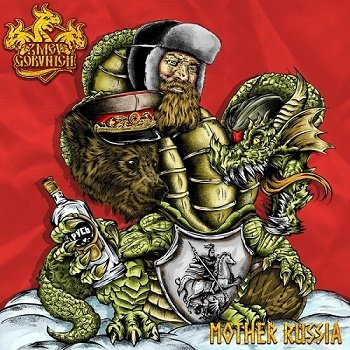 Zmey Gorynich - Mother Russia (2018)