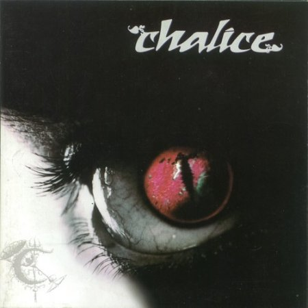 Chalice (Aus) - An Illusion to the Temporary Real (2001)