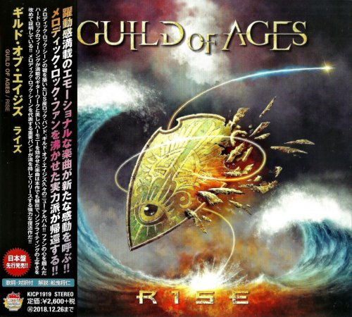 Guild Of Ages - Rise [Japanese Edition] (2018)