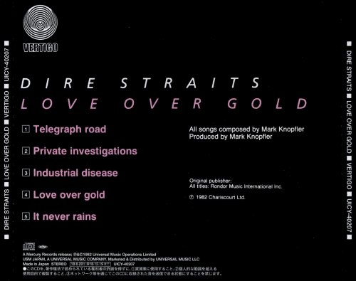 Dire Straits - Love Over Gold [Japanese Edition] (1982) [2018]