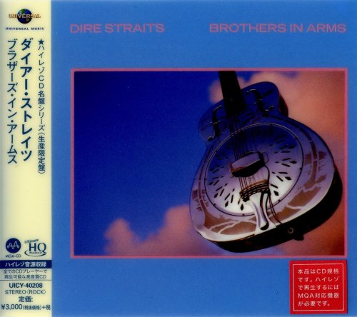 Dire Straits - Brothers In Arms [Japanese Edition] (1985) [2018]
