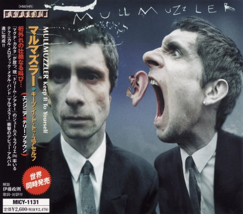 MullMuzzler - Keep It To Yourself [Japanese Edition] (1999)