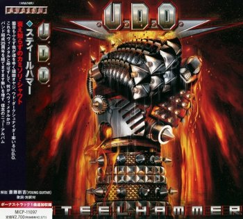 U.D.O. - Steelhammer (Japan Edition) (2013)