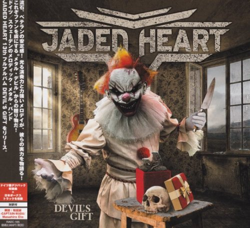 Jaded Heart - Devil's Gift [Japanese Edition] (2018)
