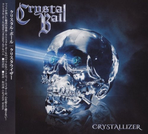 Crystal Ball - Crystallizer [Japanese Edition] (2018)