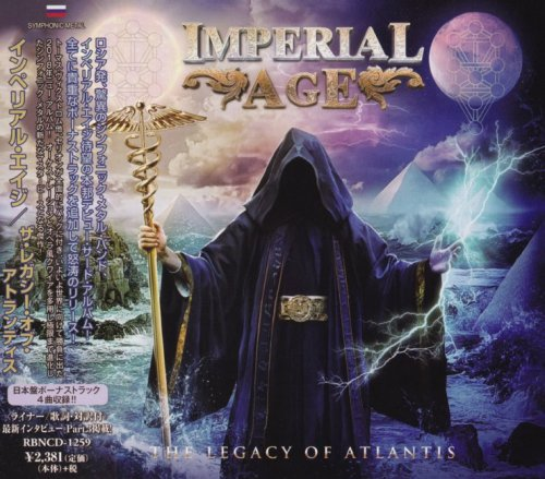 Imperial Age - The Legacy Of Atlantis [Japanese Edition] (2018)