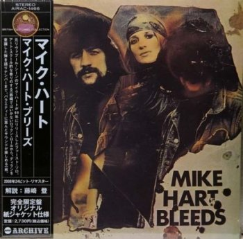 Mike Hart ? Mike Hart Bleeds (1969)