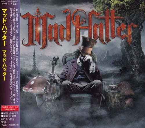 Mad Hatter - Mad Hatter [Japanese Edition] (2018)