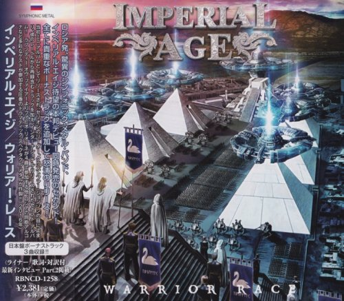 Imperial Age - Warrior Race [Japanese Edition] (2016) [2018]