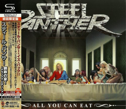 Steel Panther – All You Can Eat [Japanese Edition] (2014)