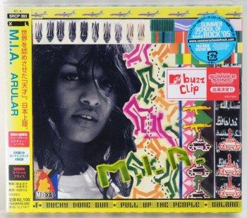 M.I.A. - Arular [Japanese Edition] (2005)