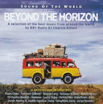 VA - Sound Of The World Presents: Beyond the Horizon [2CD Set] (2008)