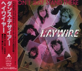 Haywire - Don't Just Stand There (1987)
