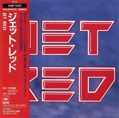 Jet Red - Jet Red (1989)