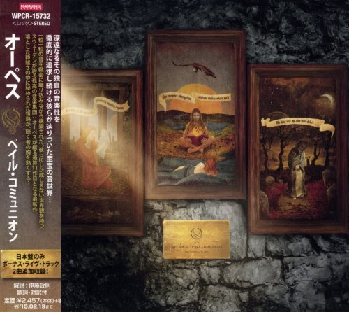 Opeth - Pale Communion [Japanese Edition] (2014)