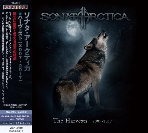Sonata Arctica - The Harvests 2007-2017 (2CD) [Japanese Edition] (2018)