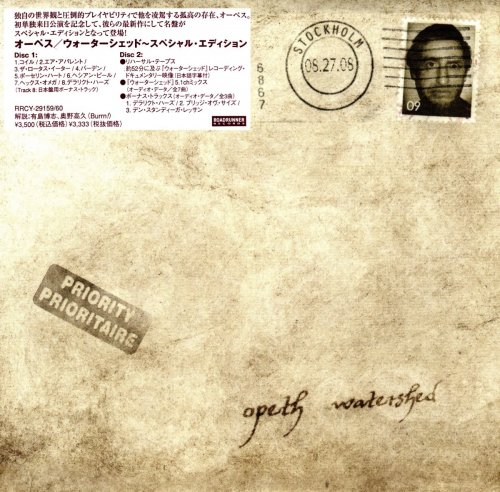 Opeth - Watershed [Japanese Edition] (2008)