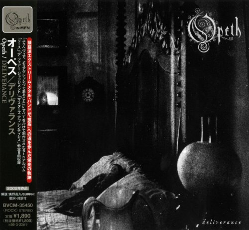Opeth - Deliverance [Japanese Edition] (2002)