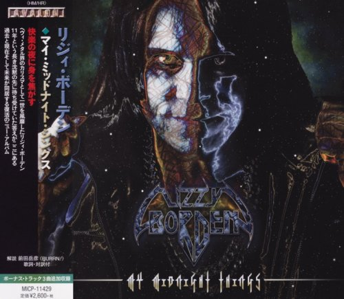 Lizzy Borden - My Midnight Things [Japanese Edition] (2018)