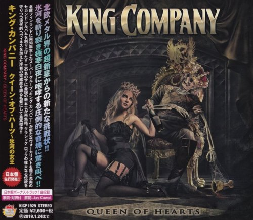 King Company - Queen Of Hearts [Japanese Edition] (2018)
