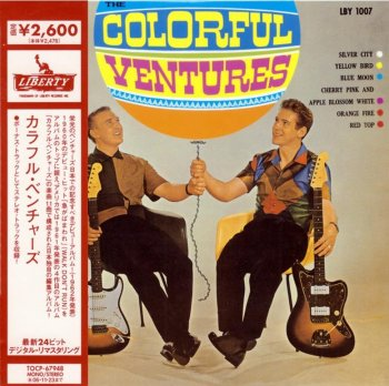 Ventures - Colorful Ventures (1961)