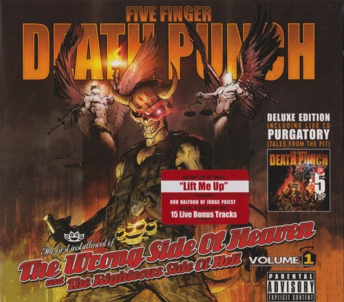 Five Finger Death Punch - The Wrong Side Of Heaven and The Righteous Side Of Hell [vol.1] [2CD] (2013)