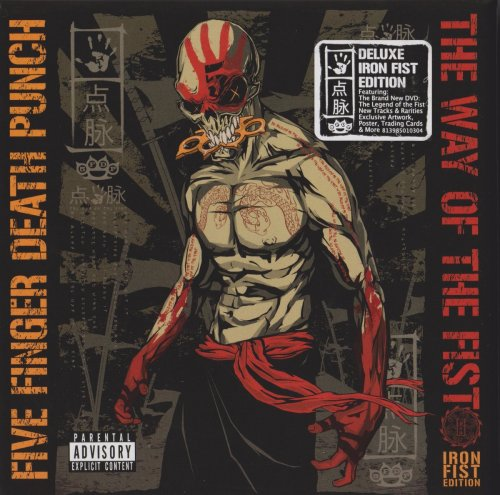 Five Finger Death Punch - The Way Of The Fist [2CD] (2007)