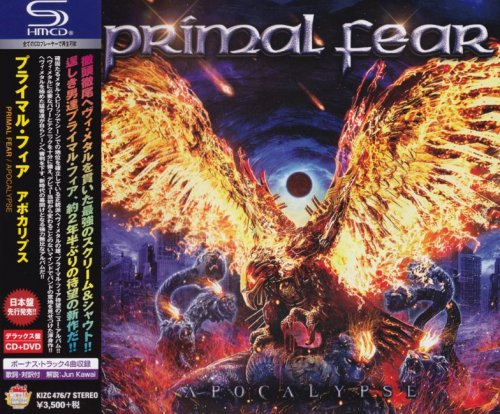 Primal Fear - Apocalypse [Japanese Edition] + [DVD] (2018)