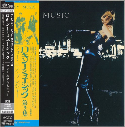 ROXY MUSIC «Discography 1972-1982» + bonus (9 x SACD • Virgin ⁄ Universal International, Tokyo • 2015)