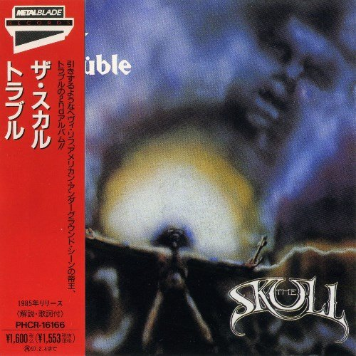 Trouble - The Skull (1985) [Japan Press]