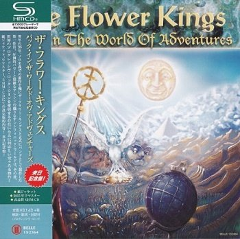 The Flower Kings - Back In The World Of Adventures (Japan Edition) (2015)