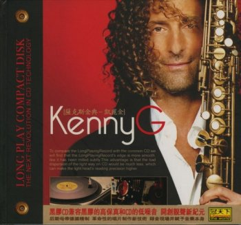 Kenny G - The LDCD Collection (2005)