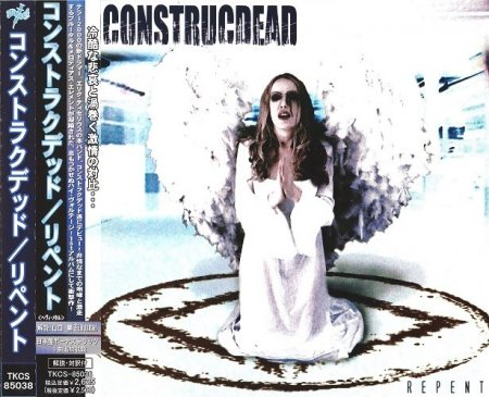 Construcdead - Repent (Japanese Edition) 2002