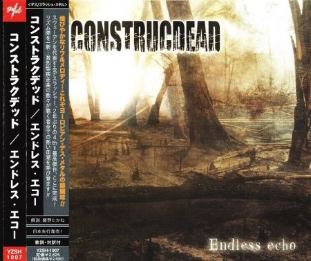 Construcdead - Endless Echo (Japanese Edition) 2009