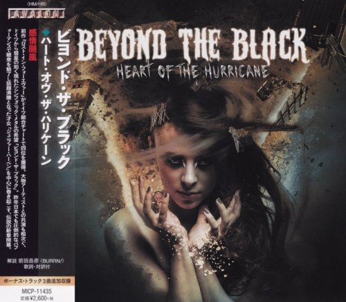 Beyond The Black - Heart Of The Hurricane [Japanese Edition] (2018)