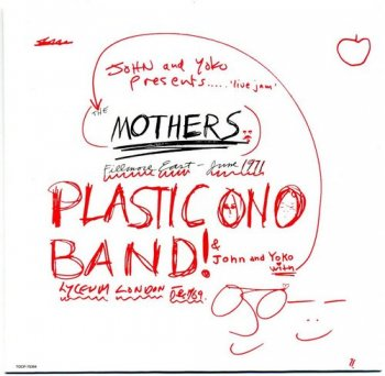 John & Yoko and Plastic Ono Band With Elephant's Memory Plus Invisible Strings - Live Jam (1972) [Reissue 1987]