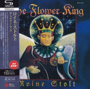 Roine Stolt - The Flower King (Japan Edition) (2015)