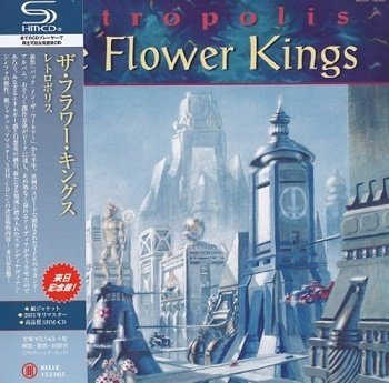 The Flower Kings - Retropolis (Japan Edition) (2015)