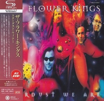 The Flower Kings - Stardust We Are (Japan Edition) (2015)