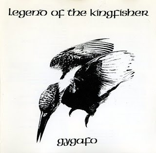 Gygafo - Legend Of The Kingfisher (1973)